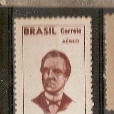 Sellos: BRASIL ** & AEREO, 150 AÑOS DEL NACIMIENTO DE FRANCISCO VARNHAGEN, HISTORIADOR 1816-1966 (95). Lote 94690067