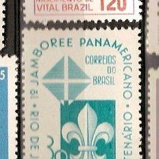 Sellos: BRASIL ** & IV CENTENÁRIO DO JAMBOREE PAN AMERICANO, RIO DE JANEIRO 1965 (779). Lote 94690295