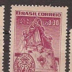 Sellos: BRASIL ** & 160 AÑOS DEL TRIBUNAL MILITAR DE RÍO DE JANEIRO 1958 (644). Lote 94944723