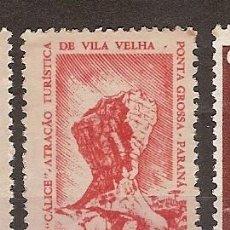 Sellos: BRASIL ** & SERIE DE TURISMO, EL CALICE, VILA VELHA 1964 (754). Lote 94944851