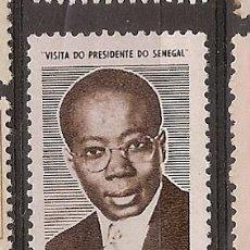 Sellos: BRASIL ** & VISITA DEL PRESIDENTE DE SENEGAL, LEOPOLD S. SHENGOR 1964 (762). Lote 94945159