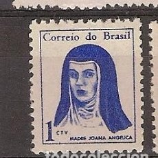 Sellos: BRASIL ** & MUJERES CÉLEBRES BRASILEÑAS, JOANA ANGÉLICA 1967 (815). Lote 94945327