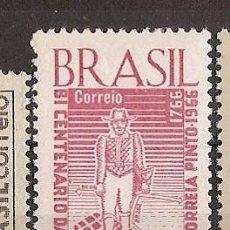 Sellos: BRASIL ** & 200 AÑOS DE LA LLEGADA DEL CAPITÁN MOR ANTÓNIO PINTO 1966 (806). Lote 94946031