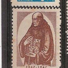 Sellos: BRASIL ** & CENTENARIO DE FREI VICENTE SALVADOR, HISTORIA DE LA CUSTODIA DE BRASIL 1967 (825). Lote 94946515