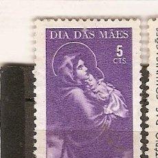 Sellos: BRASIL ** & DÍA DE LAS MADRES 1967 (822). Lote 94946775