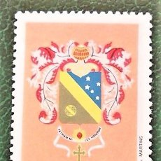 Sellos: BRASIL. 1838 CENTENARIO DEL CLUB MILITAR: ESCUDO. 1838. SELLOS NUEVOS Y NUMERACIÓN YVERT.. Lote 96035339