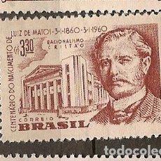 Sellos: BRASIL ** & CENTENARIO DEL NACIMIENTO DE LUIZ DE MATOS 1960 (688). Lote 98687415