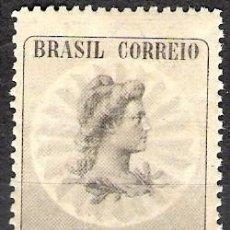 Sellos: BRASIL 1946 - NUEVO. Lote 98858639