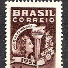 Sellos: BRASIL 1954 - NUEVO. Lote 98859839