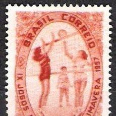 Sellos: BRASIL 1957 - NUEVO. Lote 98861259