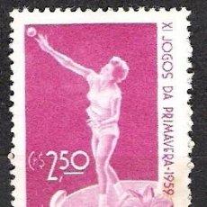 Sellos: BRASIL 1959 - NUEVO. Lote 98861895