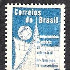 Sellos: BRASIL 1960 - NUEVO. Lote 98862991
