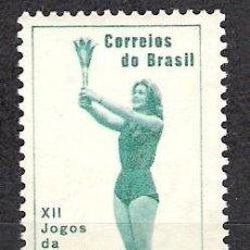 Sellos: BRASIL 1960 - NUEVO. Lote 98863195