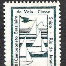 Sellos: BRASIL 1962 - NUEVO. Lote 98863371