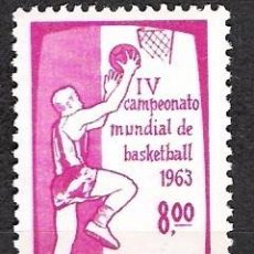 Sellos: BRASIL 1963 - NUEVO. Lote 98863855
