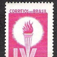 Sellos: BRASIL 1963 - NUEVO. Lote 98863911