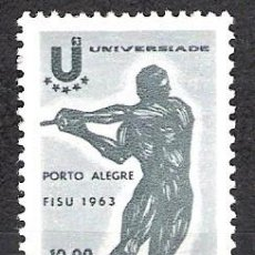 Sellos: BRASIL 1963 - NUEVO. Lote 98863995
