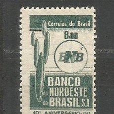 Sellos: BRASIL YVERT NUM. 750 ** SERIE COMPLETA SIN FIJASELLOS. Lote 101475055