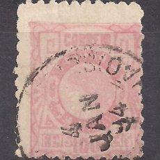 Sellos: BRASIL 1893 - USADO. Lote 103562959