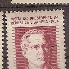 Sellos: BRASIL * & VISITA DE CAMILLE CHAMOUN, PRESIDENTE DO LIBANO AO BRASIL 1954 (570). Lote 105680571