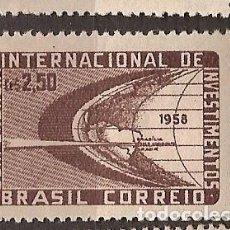 Sellos: BRASIL * & CONFERENCIA INTERNACIONAL DE LA INVERSIÓN, BELO HORIZONTE 1958 (656). Lote 105682635