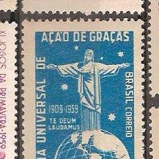 Sellos: BRASIL * & 50 AÑOS DEL DÍA UNIVERSAL DE ACCIÓN DE GRACIAS, CRISTO DEL MONTE CONCORVADO 1959 (686). Lote 105683295