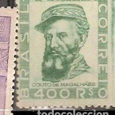 Sellos: BRASIL ** & CENTENARIO DEL NACIMIENTO DEL GÉNÉRAL COUTO DE MAGALLANES 1938 (345). Lote 105683559