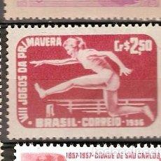 Sellos: BRASIL * & VIII EDICIÓN DE LOS JUEGOS DE LA PRIMAVERA 1956 (624). Lote 105685083