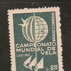 Sellos: BRASIL * & EL CAMPEONATO MUNDIAL DE VELA CLASE SNIPE, RIO GRANDE DO SUL, PORTO ALEGRE 1959 (684). Lote 105685679