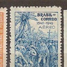 Sellos: BRASIL * & AEREO, IV CENTENARIO DE LA CIUDAD DEL SALVADOR 1549-1949 (60). Lote 105686043