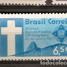 Sellos: BRASIL ** & AEREO, X CONGRESO DE LA ALIANZA BAPTISTA, RÍO DE JANEIRO (88). Lote 105686795