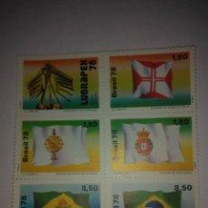 Sellos: LUBRAPEX VII (6 V.) YVERT 1330/35 BANDERAS . Lote 107834051