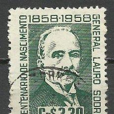 Selos: BRASIL - 1958 - MICHEL 950 - USADO. Lote 108719043