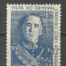 Selos: BRASIL - 1957 - MICHEL 911 - USADO. Lote 108720167