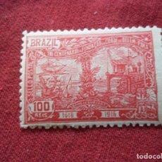 Sellos: SELLO ANTIGUO ALTO VALOR 100 REIS BRASIL 1916 NUEVOS CON GOMA. Lote 110230199