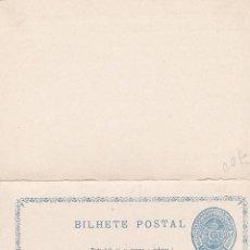 Sellos: BRASIL.- ENTERO POSTAL DE 50 REIS CON RESPUESTA. . Lote 111017203