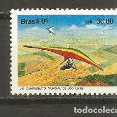 Sellos: BRASIL SELLO YVERT NUM. 2008 ** SERIE COMPLETA SIN FIJASELLOS. Lote 112960884