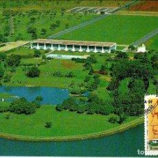 Sellos: BRASIL 1986-YV: 1799 [PALACIO DE ALBORADA] (TARJETA MÁXIMA). Lote 112468987