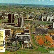 Sellos: BRASIL 1986-YV: 1810 [BRASILIA, SECTOR BANCARIO SUR] (TARJETA MÁXIMA). Lote 112469167