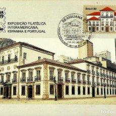 Sellos: BRASIL 1989-YV: HB-78 [PALACIO IMPERIAL] (TARJETA MÁXIMA). Lote 112469723