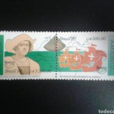 Sellos: BRASIL. YVERT 2062/3. SERIE COMPLETA NUEVA ***. DESCUBRIMIENTO DE AMÉRICA. COLÓN. CARABELAS Y MAPAS.. Lote 112579647