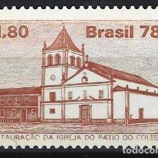 Sellos: BRASIL - SELLO NUEVO. Lote 113173407
