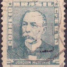Francobolli: 1954-56 - BRASIL - JOAQUIM MURTINHO - YVERT 582. Lote 116053659