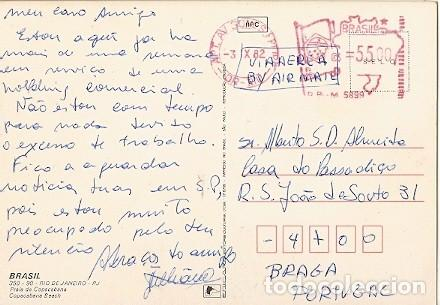 BRASIL & MARCOFILÍA,RIO DE JANEIRO, PRAIA DE COPACABANA, BRAGA PORTUGAL 1982 (799) (Sellos - Extranjero - América - Brasil)