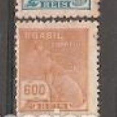Sellos: BRASIL ** & SERIE ALEGÓRICA COMÉRCIO 1920-41 (178). Lote 118556947
