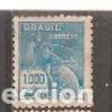 Sellos: BRASIL * & SERIE ALEGÓRICA COMÉRCIO 1928-41 (208). Lote 118557011