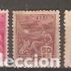 Sellos: BRASIL ** & SERIE ALEGÓRICA, AVIAÇÃO 1920-41 (168). Lote 118557151