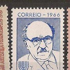 Sellos: BRASIL ** & VISITA A BRASIL DEL PRESIDENTE DE ISRAEL, ZALMAN SHAZAR 1966 (800). Lote 118558115