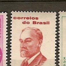 Sellos: BRASIL ** & CENTENÁRIO DEL NASCIMENTO DE PAULO DE FRONTIN, ENGENHEIRO 1960 (695). Lote 118558907