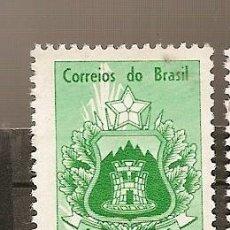 Sellos: BRASIL ** & 150 AÑOS DE LA ACADEMIA MILITAR DE LAS AGUJAS NEGRAS 1961 (704). Lote 118559367